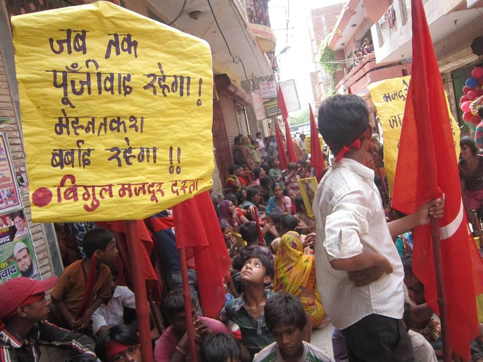 Karawalnagar strike
